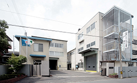 nagatsuka