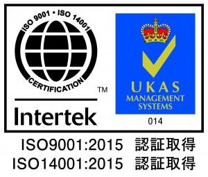9001-14001-UKAS-014 color2